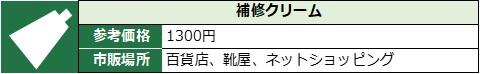 column14-7-2.jpg