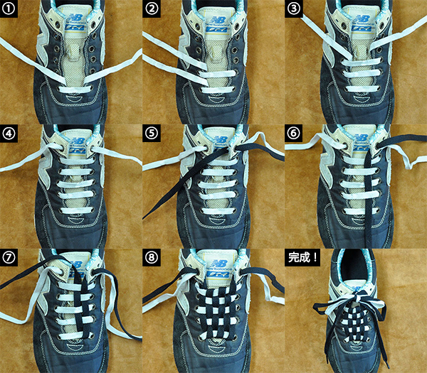fashionable_02_checkerboard.jpg