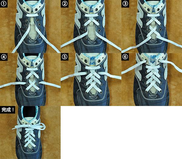 fashionable_07_doubleback.jpg