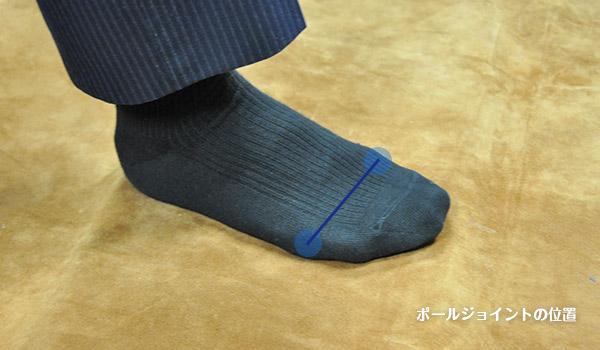 kuzuzure_9_test.jpg